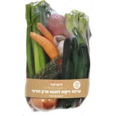 ערכת ירקות למרק ירקות חורפי - פירות וירקות