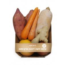 ערכת ירקות למרק כתום השוקה - פירות וירקות