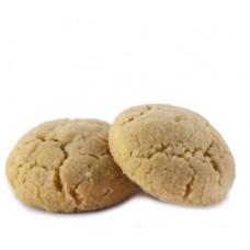 עוגיות טחינה - מאפיה