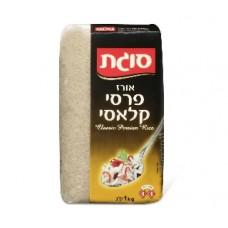 השוקה - אורז פרסי קלאסי