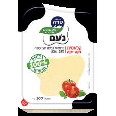 השוקה - גבינה צהובה קלאסית 28%