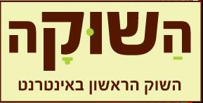 Hashuka
